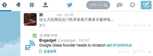 怎么打开Twitter官网?
