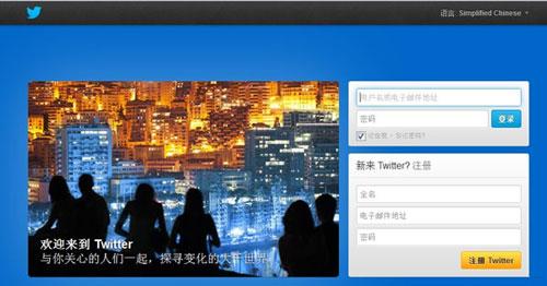 推特twitter营销渠道及特征