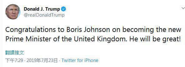 美国总统特朗普Twitter祝贺约翰逊当选英国首相