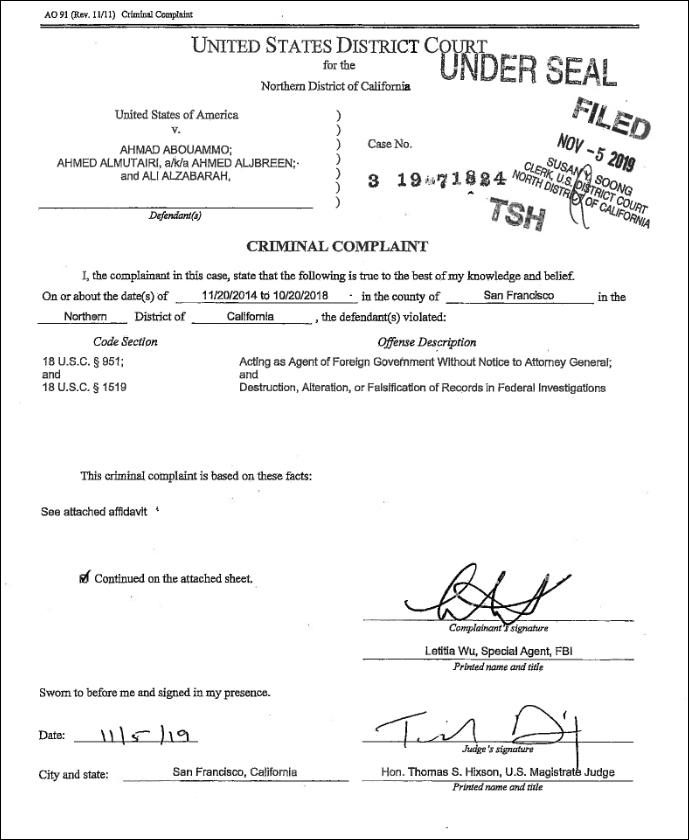 推特(Twitter)前员工被美国司法部起诉