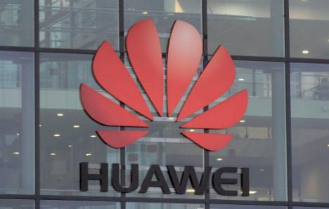 华为反击:正式起诉美国FCC