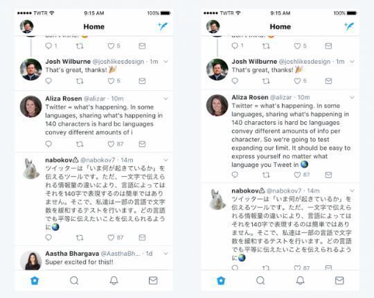 推特发推文字符数限制从140个增加到280个