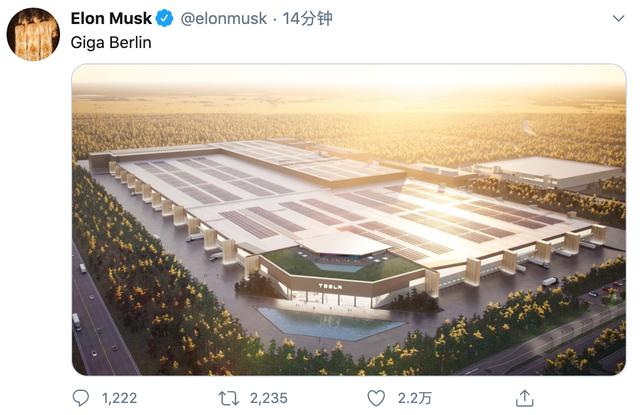 马斯克Twitter发布特斯拉柏林超级工厂图片